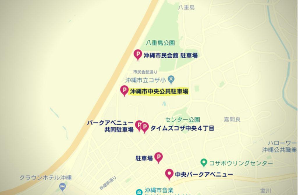 コザ無料駐車場 グーグルマップ