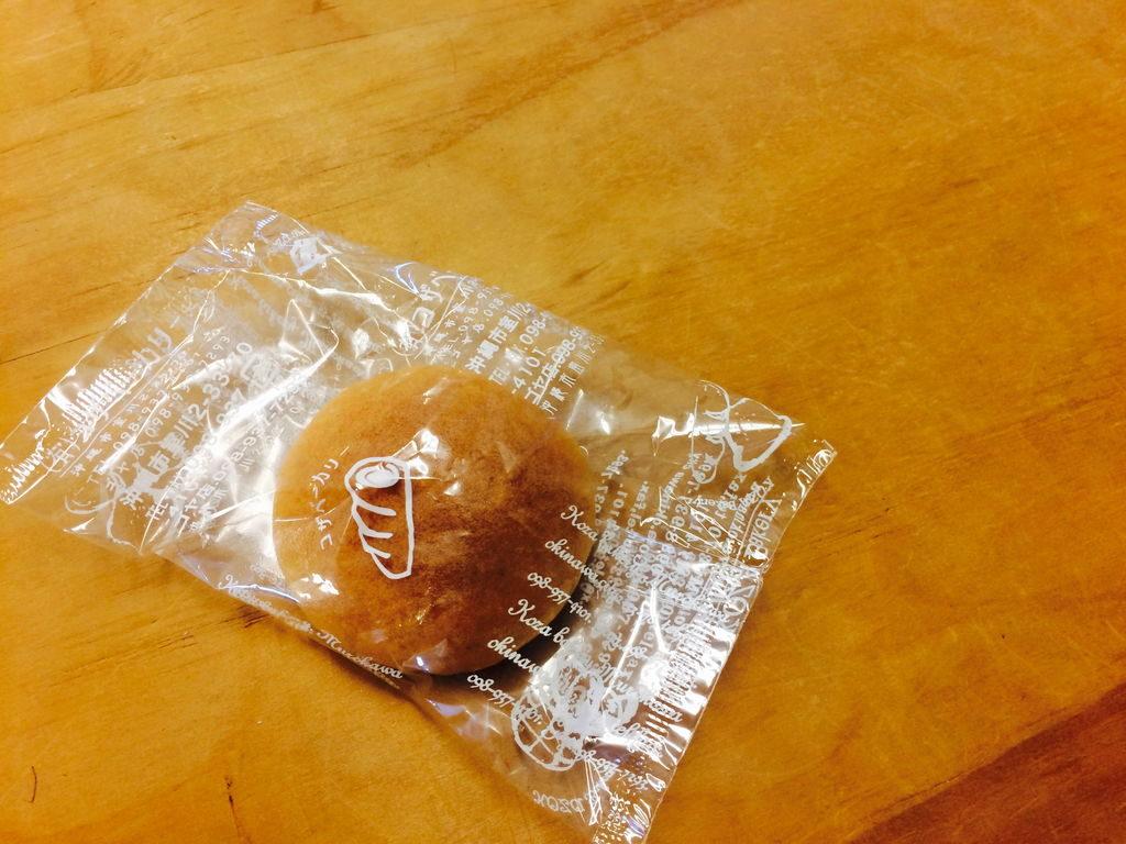 コザベーカリーのたまごパン