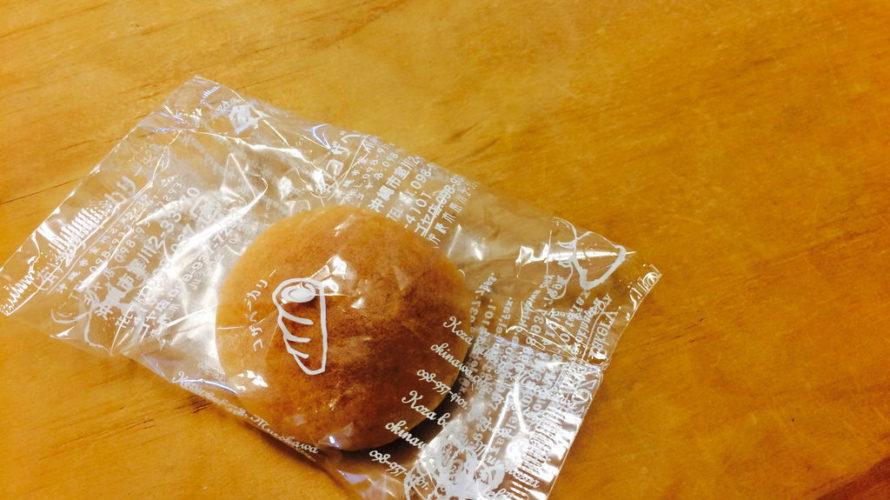 コザの名品たまごパンのネーミングに迫る