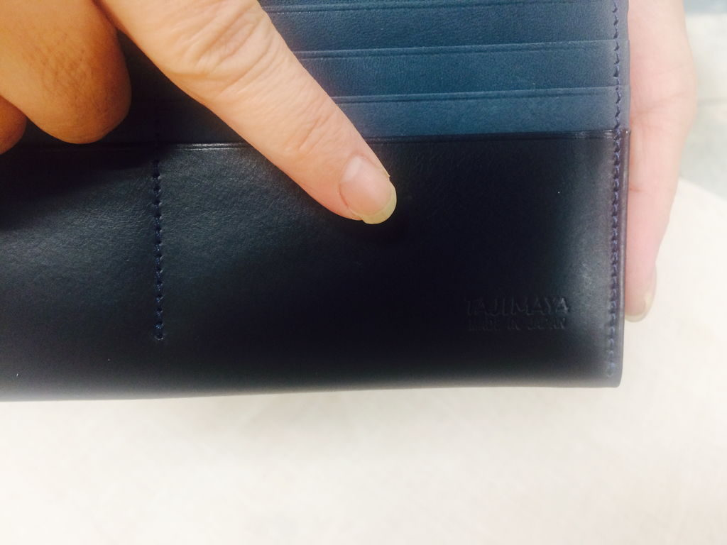 たじま屋知花花織2つ折り財布