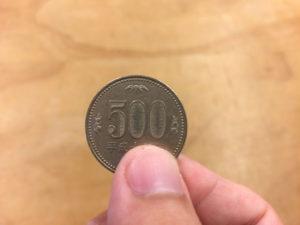 コザをワンコインで楽しんでみた【vol.1】