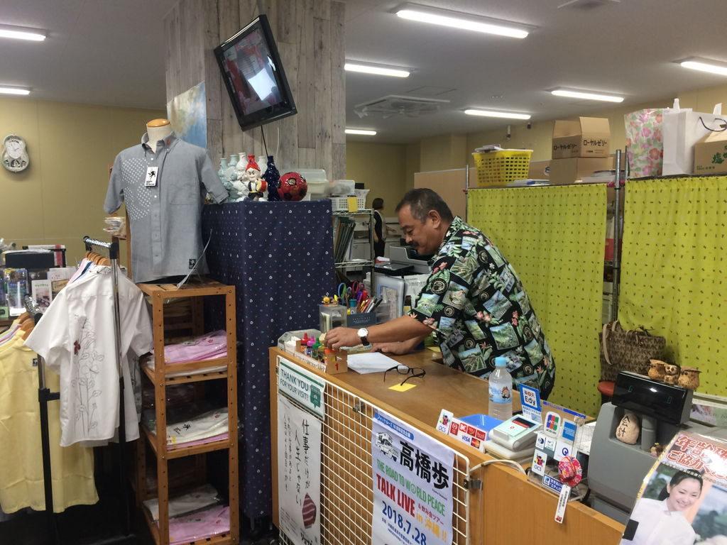 沖縄市観光物産振興協会の事務局長山田一誠さん
