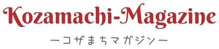 kozamachi-magazine