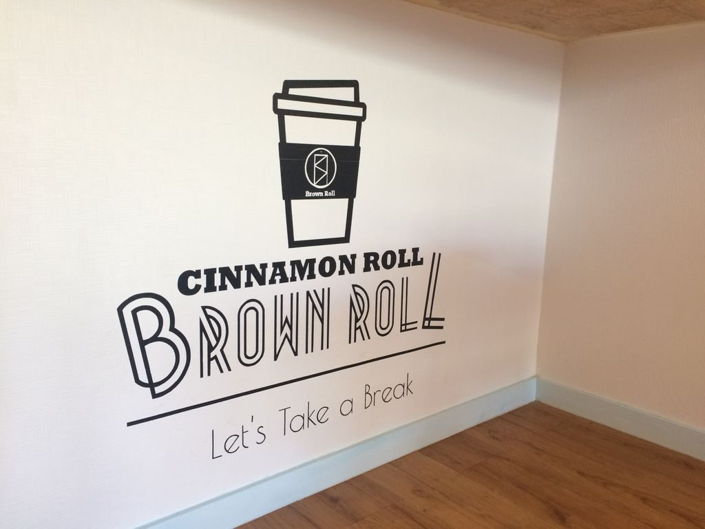 BrownRollの壁画