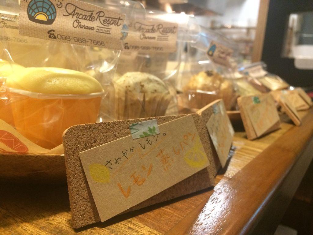 アーケードリゾートオキナワの蒸しパン