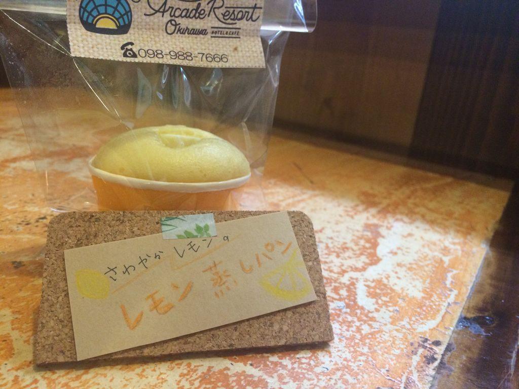 レモン蒸しパン