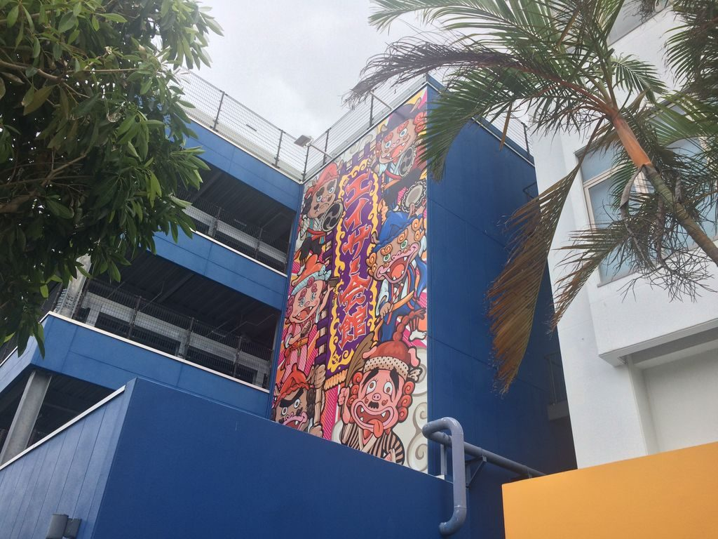 ATORONのエイサー会館の壁画