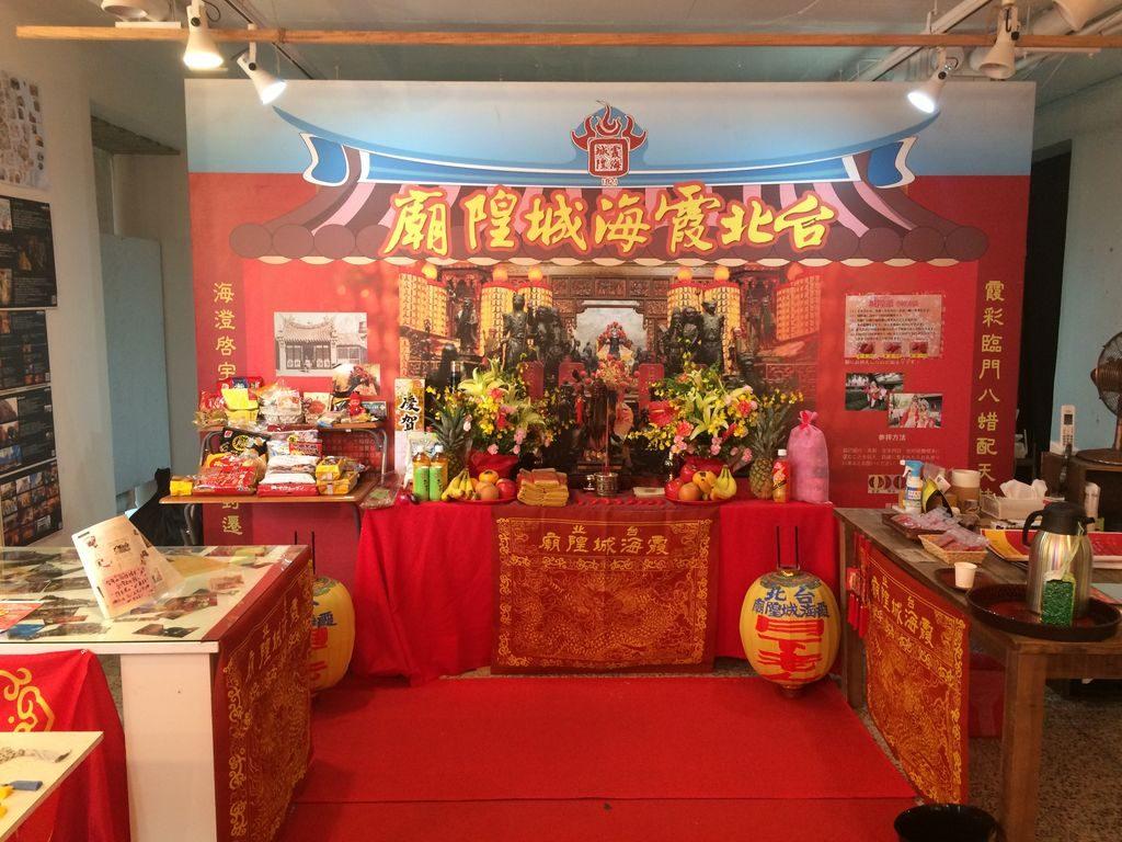台湾文化館の内観