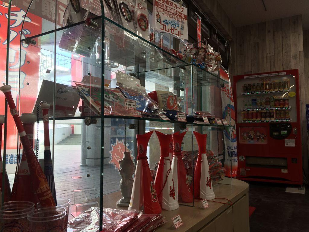 沖縄市観光物産振興協会広島東洋カープ特設コーナー