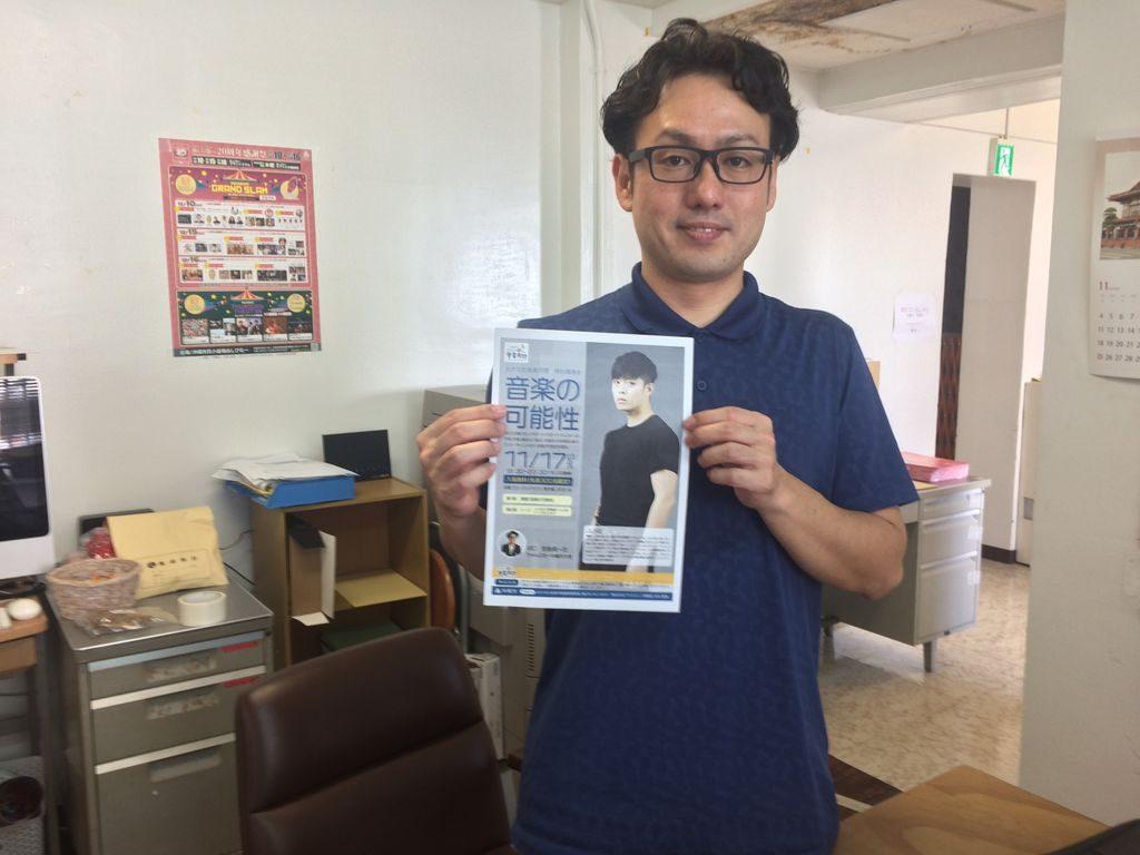 沖縄音楽出版の金城卓さん