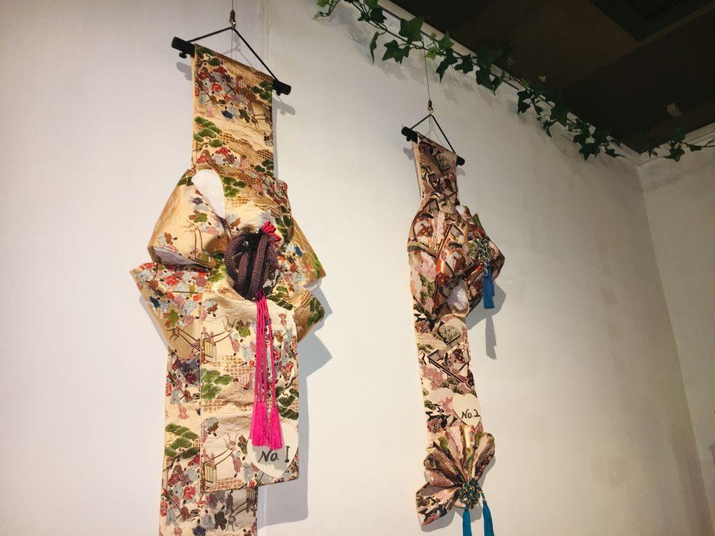 帯と着物の店我喜屋の結い帯