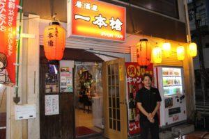 【沖縄市コザ】常連客から若い人まで地元客に大人気!!居酒屋一本槍