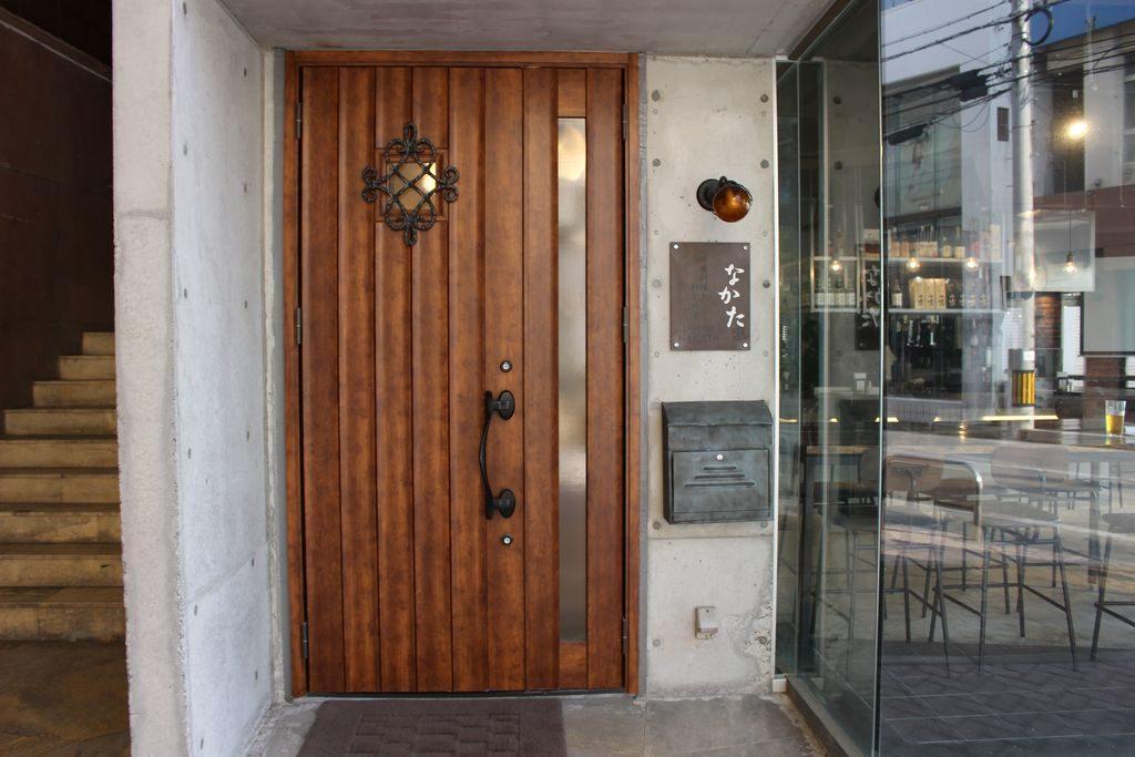 鉄板料理と和食の店なかた店舗外観
