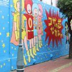 オシャレじゃないのに人気撮影スポット!?沖縄市コザ パルミラ通りにある謎の壁画について迫ってみた