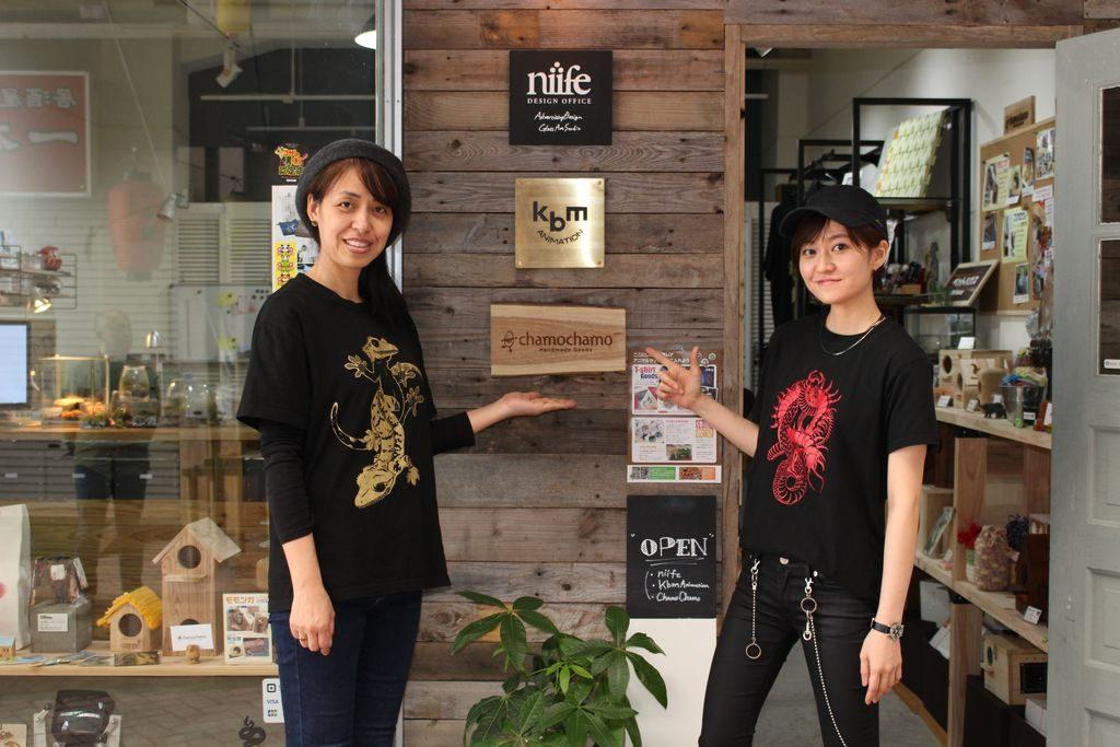 オフィスニーフェ店主の濱田さんと稲嶺さん