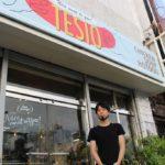こだわりが詰まった肉の加工品専門店TESIO(テシオ)【沖縄市コザ】
