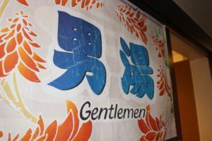 【沖縄市コザ】デイゴホテルについてまとめたよ